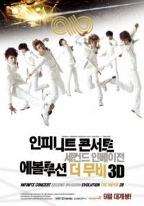 INFINITE Concert Second Invasion Evolution The Movie 3D (2012)