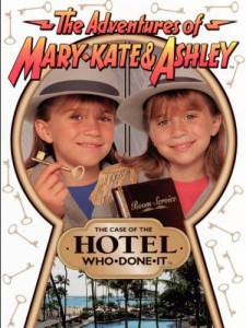 The Adventures of Mary-Kate & Ashley: The Case of the Hotel Who-Done-It (видео) (1996)
