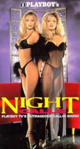 Night Calls: The Movie (видео) (1998)