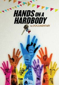 Hands on a Hard Body: The Documentary (1997)