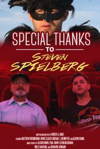 Special Thanks to Steven Spielberg (2015)