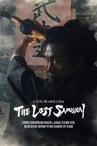 The Lost Samurai (2010)