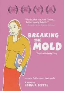 Breaking the Mold: The Kee Malesky Story (2003)
