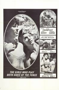 The Girl with the Hungry Eyes (1967)