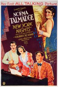 New York Nights (1929)