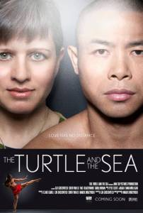 The Turtle and the Sea (2014)