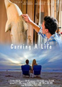 Carving a Life (2016)
