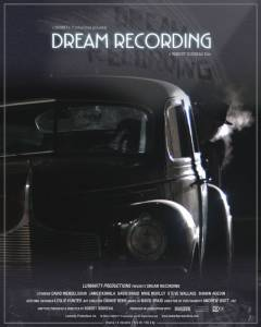 Dream Recording (2004)