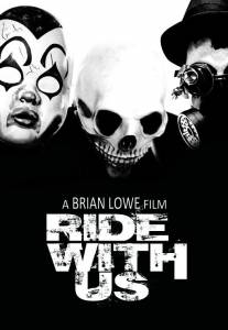 Ride with Us (2014)