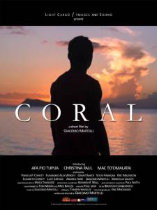Coral (2014)