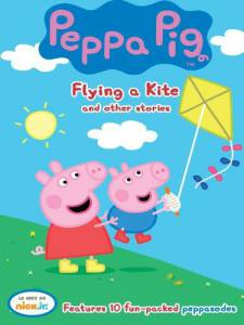 Peppa Pig: Flying a Kite and Other Stories (2012)